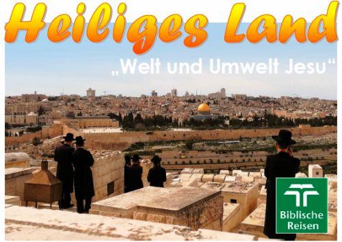 Herbstreise nach Israel